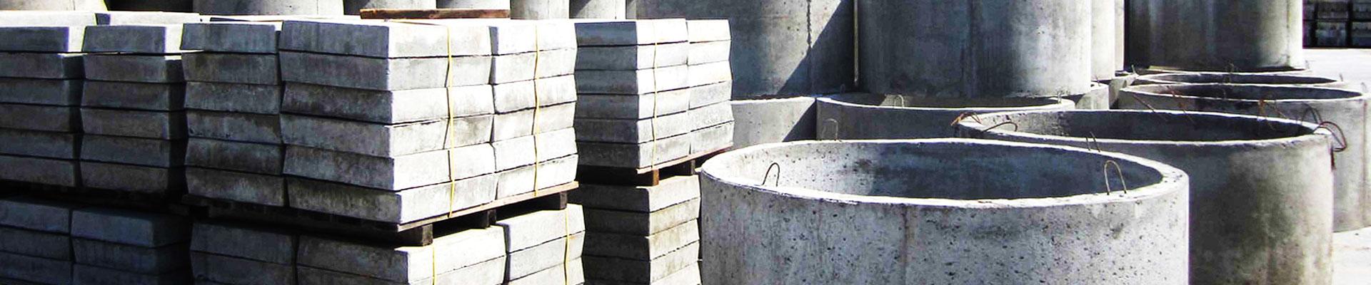 Купить бетон волгоградская область ту фибробетон